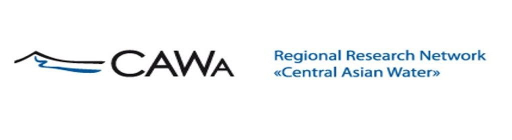 Department of Remote Sensing Will Contribute to CAWa Summer School 2018
