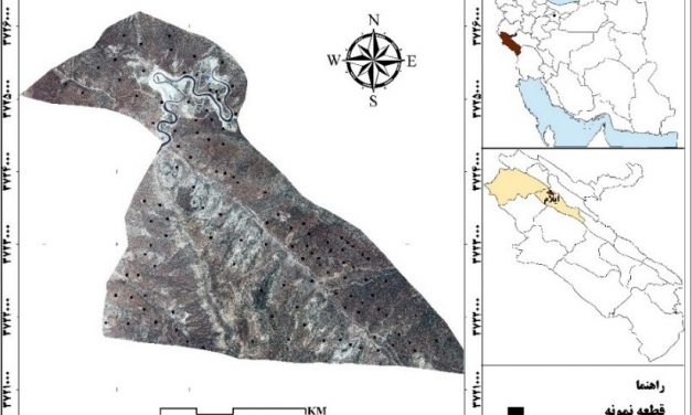 New publication: Mapping oak dieback severity using Worldview-2 data